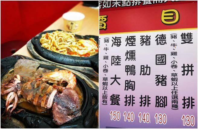 岑永康吃份量超大牛排僅150元。(圖/翻攝自臉書)