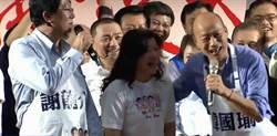 韓國瑜站台自我吐槽:頭髮被恰查某叫「李佳芬」拔光了