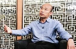 韓國瑜申請前瞻被要求重寫 綠媒老董神預言!