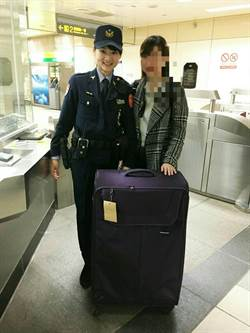 澳門籍女客遺失行李 捷運正妹警協助尋回