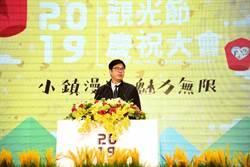 《產業》陳其邁:地方創生、智慧觀光,助行銷台灣旅遊