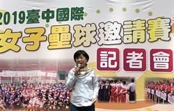 台中國際女壘邀請賽19日開打 美日韓大顯身手