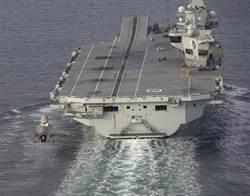 南早:派戰艦赴印太和北京作對 英承受不起