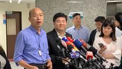 影》前瞻計劃被要求重寫 韓國瑜嗆:不該換政黨就來卡高雄
