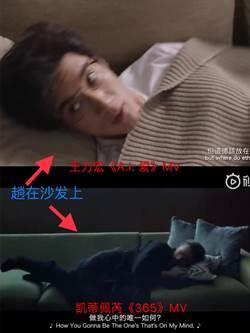 MV巧撞凱蒂佩芮新曲?王力宏「被模仿是最高稱讚」
