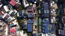 提供屋頂就可領回饋金 嘉市22日辦綠能屋頂媒合會