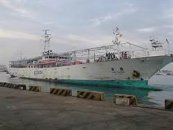 台籍漁船「俊榮」號大西洋失火 漁業署:持續搜救中