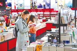 講座帶動銷售 書展人潮回溫