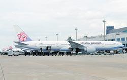 華航飛日班機引擎出狀況 乘客投訴:嚇壞了!