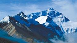 珠峰景區未關閉 不影響旅遊
