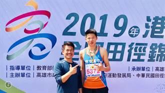 港都盃田徑賽》青奧國手李允晨輕鬆跳破大會紀錄