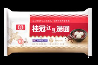 全聯慶元宵湯圓85折起!黃金流沙、紅豆口味獨賣