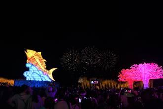 2019台灣燈會大彩排 煙火、水舞相伴「巨鮪來富」美呆了