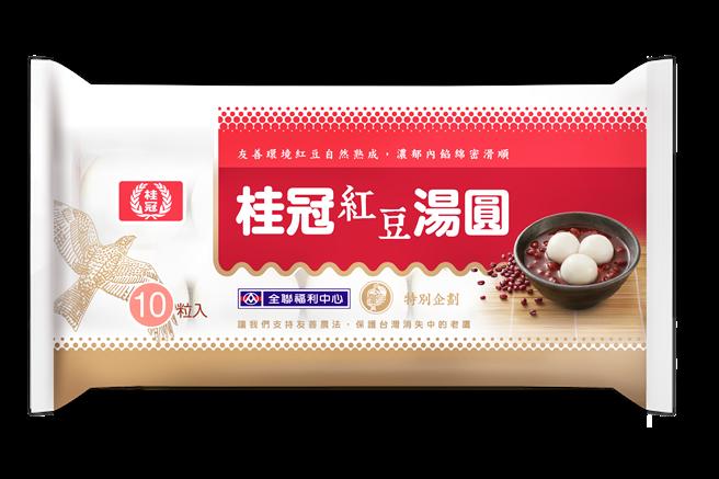 全聯今年加碼推出與桂冠獨家合作的「桂冠紅豆湯圓」,內餡使用採自然熟成、安全管理的「老鷹紅豆」。圖/全聯