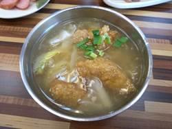 尚芳土魠魚羹套餐組合 不怕選擇障礙