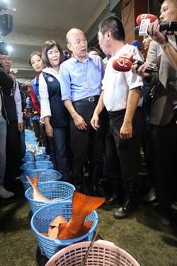 為了高雄市民 韓粉竟凌晨堵韓國瑜舉牌抗議