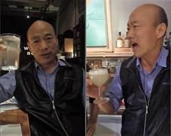 影》高雄這家酒吧不爽被韓國瑜推薦 老闆怒嗆切割