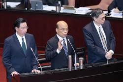 旺報社評》蘇貞昌的5個錯誤
