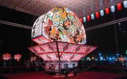 中台灣元宵燈會晚會 日本睡魔花燈亮相創高潮