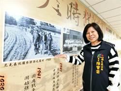 中市西屯區公所歷史文化牆  驚見尼克森曾來台中!