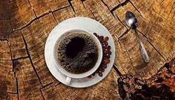 泡咖啡多加一道手續 可有效避免血脂上升