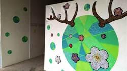 這所校園廁所外牆藝術作品 太美太好拍