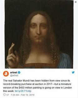 價值4.5億美金! 史上最貴畫竟非真跡?