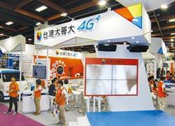 台灣大國際永續企業評比 獲雙重肯定