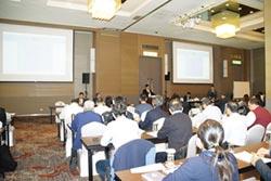 台灣電池協會率團 前進日本參展
