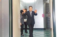 北滬雙城論壇 聚焦青年電競
