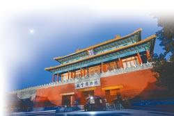94年來首次 免費夜遊北京故宮