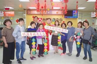 助人牽線覓好職缺  台南就業中心自比人才媒婆