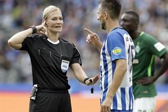 影》歧視?伊朗取消德甲足賽轉播 原因竟是「女裁判」