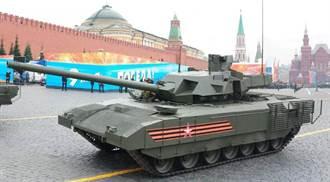 俄國工業產能不佳 今年僅製造12輛T-14戰車