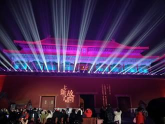影》絢爛上元之夜  北京故宮94年首次夜間開放