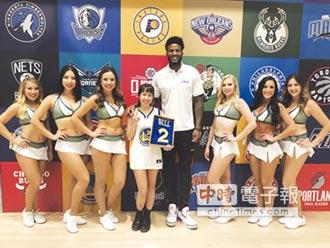 預測NBA賽事 國泰金送獎品