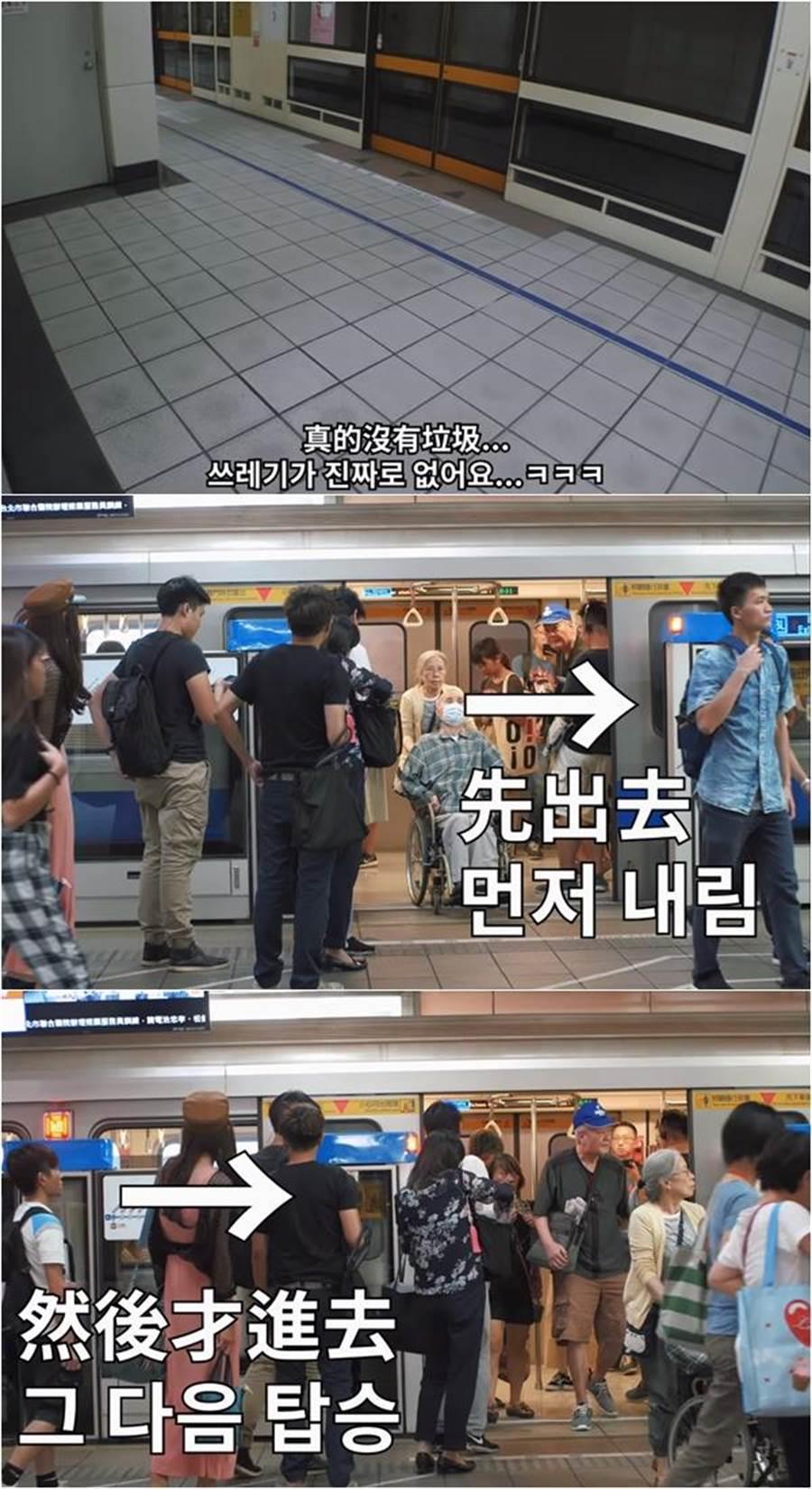 上圖:京欽相當震驚於看到北捷的乾淨程度。中、下圖:看到大家都在排隊,「會等車裡面的人先出去,然後才接著進去車廂內」,這一點讓京欽不斷驚呼「真的很厲害」。(圖/翻攝自京欽 KyeongHeum 경흠 YouTube)