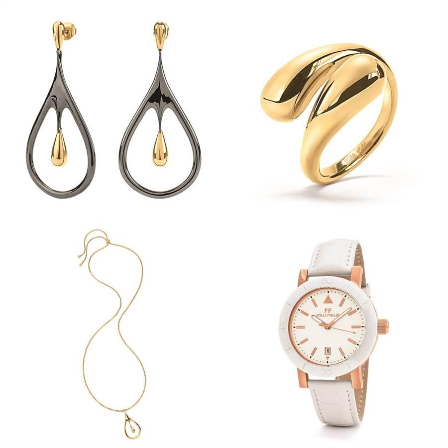 造型簡約優雅,流暢的線條彷彿捕捉了水滴凝結的瞬間,包含項鍊、耳環、手鐲、戒指等,皆環繞著精緻的金色水滴而設計,不僅具絕佳搭配性,成為每日職場打扮的最佳搭襯,為土象星座們帶來幸運。腕錶從錶殼到錶帶都經過巧妙構思,也推薦給土象星座們,別緻的運動休閒風,外觀簡潔流暢,綴以金色時計,展現好品味。(圖/Folli Follie)