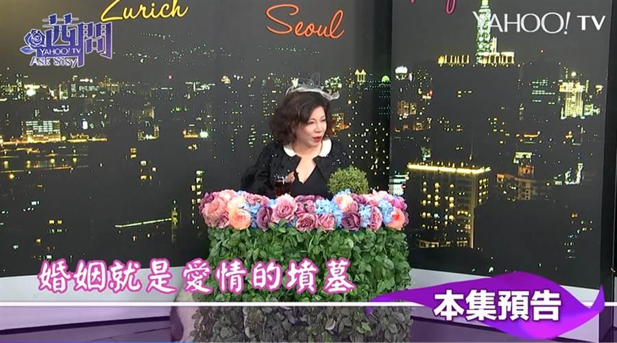 陳文茜每集請來特別來賓,有別於傳統節目,貼近年輕人聊人生。(圖/奇摩提供)