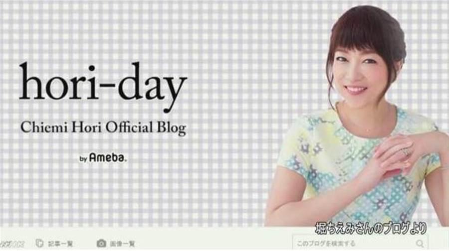 日本女星、52歲的堀智榮美19日在部落格中透露自己罹患4期舌癌。(取自崛智榮美的部落格)