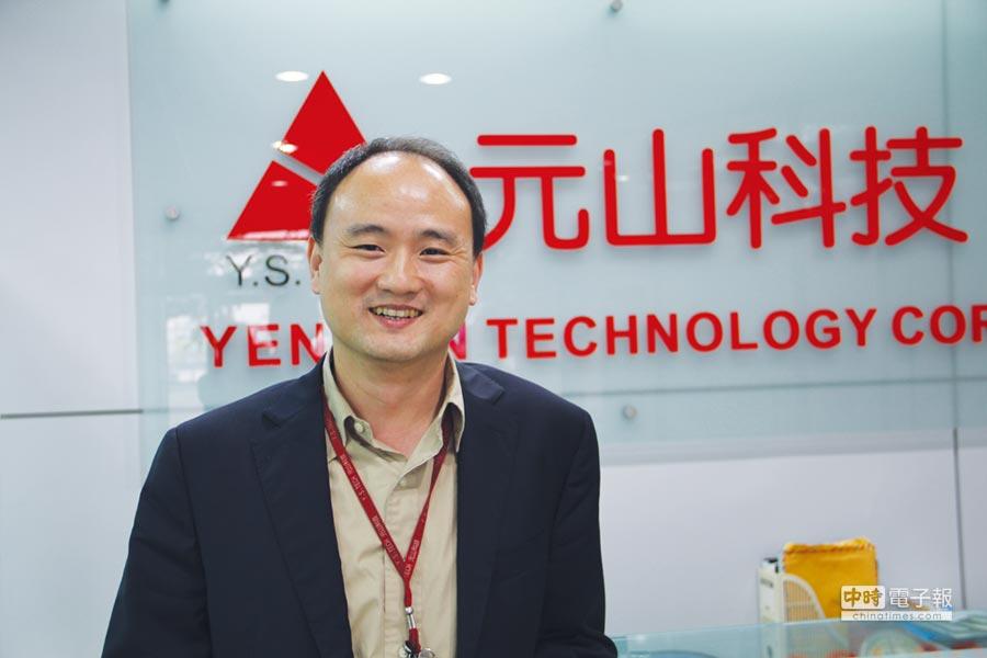元山科技熱傳事業部總經理劉賢文。圖/本報資料照片