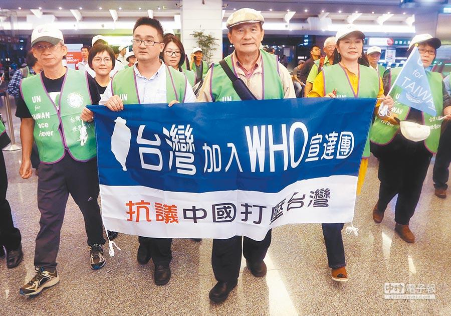 2017年5月19日,「WHO宣達團」在團長蔡明憲(中)帶領下出發前往日內瓦,準備以實際行動聲援台灣加入世衛組織。(本報系資料照片)
