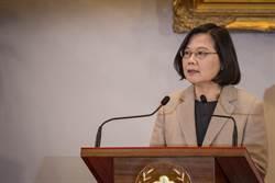 蔡總統將發表迴廊談話 駁兩岸和平協議