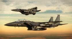 與F22+F35搭檔 美5年要買80架F15X戰機