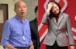 罵韓國瑜為了「蔡總統」 他驚人解碼總統大選:看事情容易了