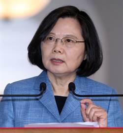 中時社論》民進黨玩弄公投阻攔和平協議
