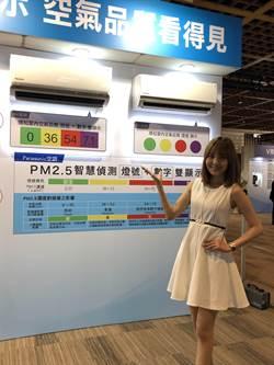 台灣松下今發表Panasonic家用及商用空調搶市