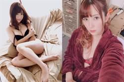暗黑林志玲偕大槻響玩「抓奶掐蛋拳」網掀暴動