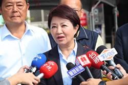 國民黨總統候選人難產 盧秀燕:內部現在有點頭痛