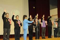 友善校園周!大同高中師生宣誓反毒反黑反霸凌